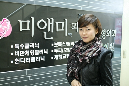 레이싱모델 김보연